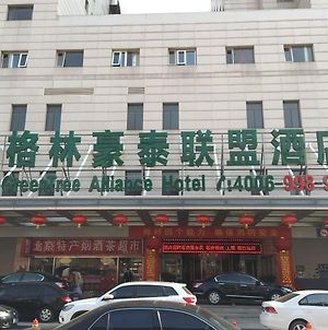 Greentree Alliance Beijing West Railway Station Zhanqian North Square Hotel photos Exterior