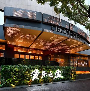 West Lake Qingchun Citigo Hotel Hangzhou photos Exterior