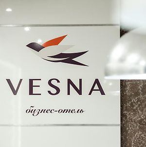 Vesna Business Hotel photos Room