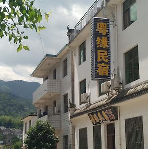 Yueyuan Guest House photos Exterior