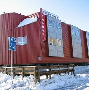 Anadyr photos Exterior