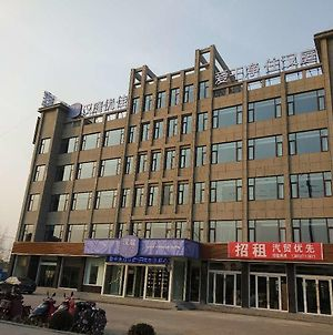Hanting Premium Hotel Yancheng Dafeng Vehicle Administration Office photos Exterior
