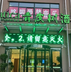 Vatica Bozhou Qiaocheng District Guogou Guanlantianxia Hotel photos Exterior