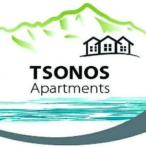 Tsonos Apartments photos Exterior