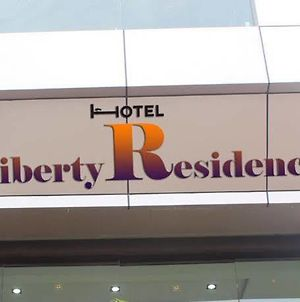 Hotel Liberty Residency photos Exterior