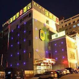 Super 8 Ordos Wei Ke photos Exterior