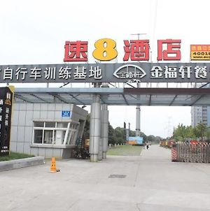 Super 8 Hotel New High-Tech Zone Zhuyuan Road photos Exterior