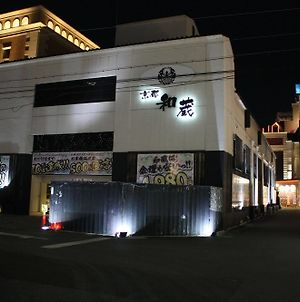 Hotel Kyoto Wakura - Adults Only photos Exterior