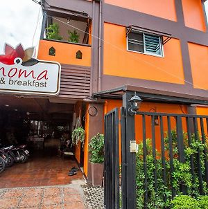Anoma Bed And Breakfast photos Exterior