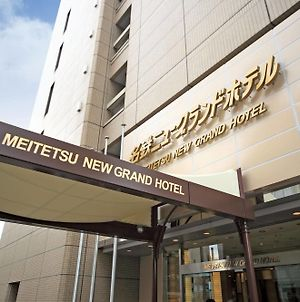 Meitetsu New Grand Hotel photos Exterior