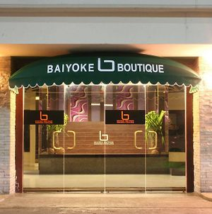 Baiyoke Boutique Hotel photos Exterior