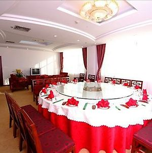 Li Xiang Yuan Resort Hotel photos Restaurant