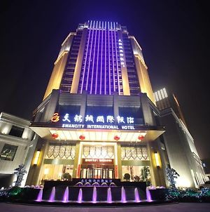 Zhengzhou Swan City International Hotel photos Exterior
