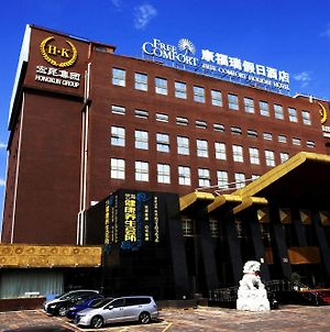 Free Comfort Holiday Hotel Xueyuan South Road photos Exterior