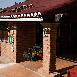 Fuente Del Lobo Bungalows Adults Only photos Exterior
