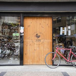 Ximen Duckstay Hostel photos Exterior