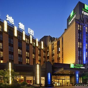 Holiday Inn Express Shanghai Putuo photos Exterior