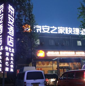 Jingan Express Airport Hotel photos Exterior