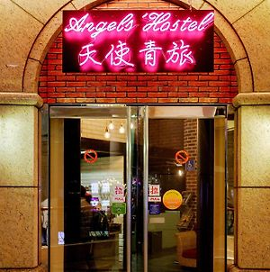 Angels Hostel Taipei Ximen photos Exterior