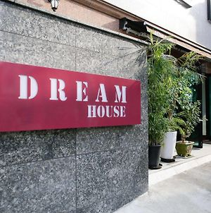 Dream Guesthouse photos Exterior