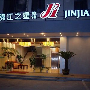 Jinjiang Inn - Ningbo Zhaohui Road photos Exterior