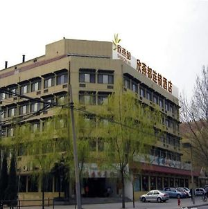 Shindom Inn Huzhu Road photos Exterior