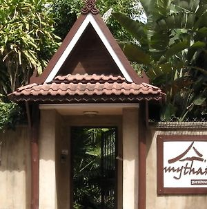 Mythai Guesthouse photos Exterior