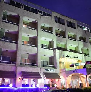 Abjar Hotel photos Exterior