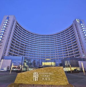 Banyan Tree Tianjin Riverside photos Exterior