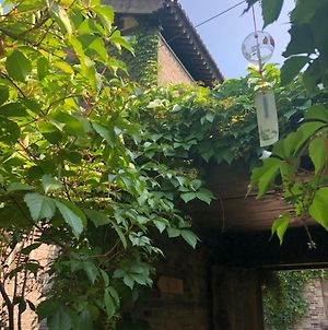 Yinling Family Guesthouse photos Exterior