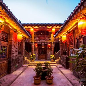 Chengtaihou Mansion Ex Floral Hotel Selected Residence photos Exterior