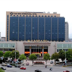 Tian Heng International photos Exterior
