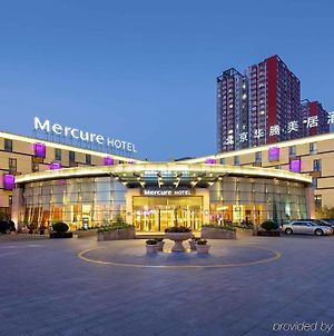 Mercure Beijing Downtown photos Exterior