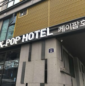 K Pop Hotel Seoul Tower photos Exterior