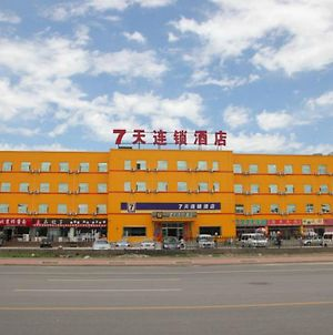 7Days Inn Beijing Yizhuang Development Zone photos Exterior