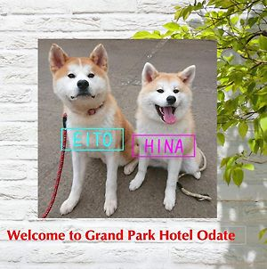 Grand Park Hotel Odate photos Exterior