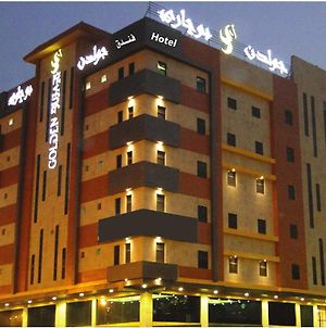 Golden Bujari Al Dhahran Hotel photos Exterior