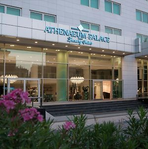 Athenaeum Palace & Luxury Suites photos Exterior
