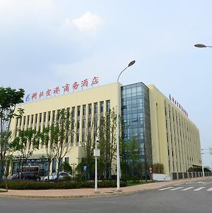 Hubei Airport Business Hotel Tianhe Airport Branch photos Exterior