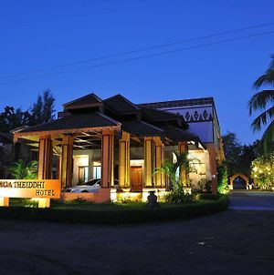 Bawga Theiddhi Hotel photos Exterior