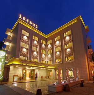 Royal Seasons Beitou photos Exterior