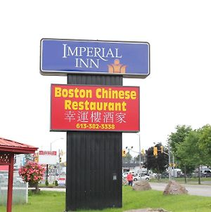 Imperial Inn 1000 Islands photos Exterior