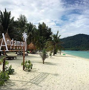 Andaman Resort photos Exterior