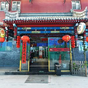 Happy Dragon Backpackers Hostel photos Exterior