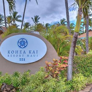 Maui Sunseeker Lgbt Resort photos Exterior
