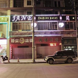 Jane Fashion Hotel Ganzhou photos Exterior