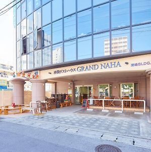 Okinawa Guest House Grand Naha photos Exterior