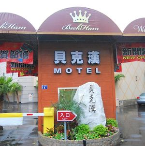 Beckham Motel photos Exterior