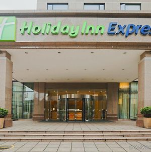 Holiday Inn Express Gulou Chengdu photos Exterior