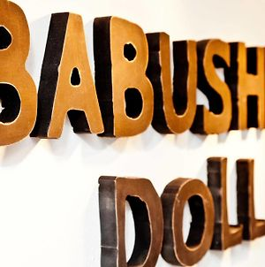 Babushka Doll Hotel photos Exterior